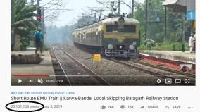 train-video-to-watch-over-230-lakh-people