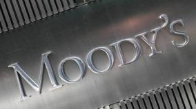 moody-s-cuts-india-s-gdp-growth-forecast-to-5-6-pc-for-2019