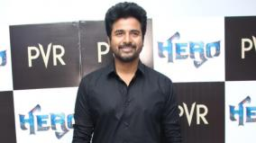sivakarthikeyan-speech-at-hero-audio-launch
