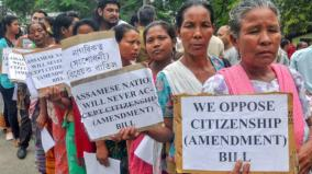 don-t-repress-people-s-protests-over-citizenship-anti-talk-ulfa