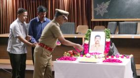 inspector-periya-pandian-memorial-day-a-tribute-to-the-police-commissioner-s-office