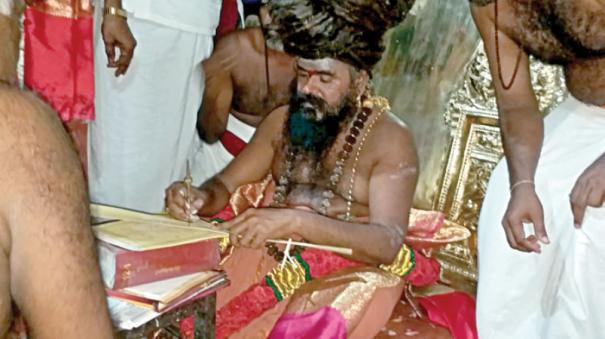 dharmapuram-adheenam