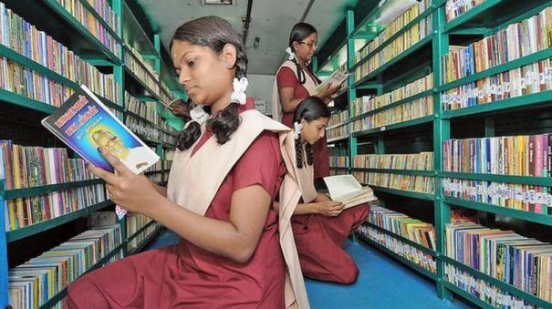 up-government-primary-schools-to-have-libraries