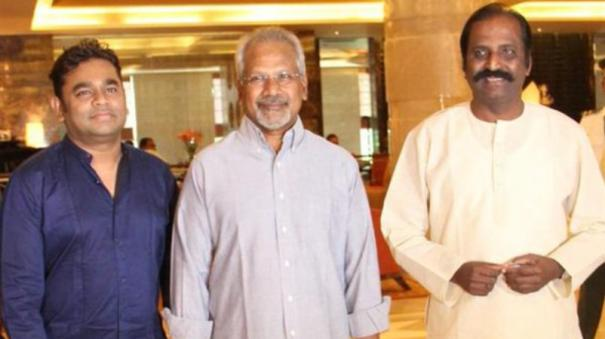 no-vairamuthu-name-in-ponniyin-selvan-press-release