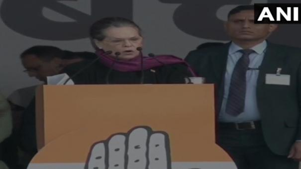 it-s-time-to-rise-to-save-country-its-democracy-sonia-gandhi