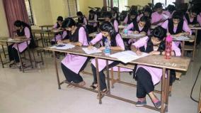 half-yearly-exam