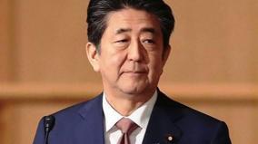 japan-pm-visit-postponed