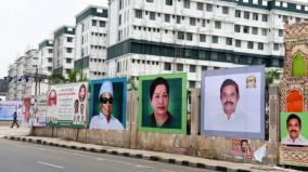 civic-polls-admk-cadres-in-madurai-disatisfied-over-party-s-decision-in-allocating-seats