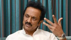 dmk-will-win-in-local-body-election