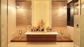 the-puja-room
