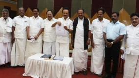 local-elections-alliance-parties-volume-distribution-dmk-notification