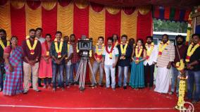 aalambana-shooting-begins