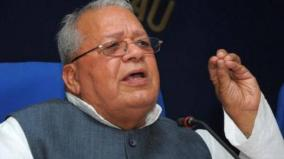 focus-on-making-higher-education-job-oriented-rajasthan-governor-to-vcs