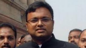 karthi-chidambaram-slams-centre-over-cab