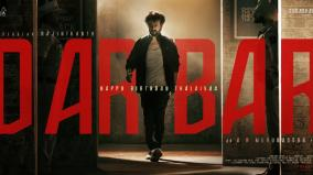 darbar-trailer-announcement