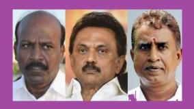 stalin-is-insignificant-in-political-life-corrupted-eye-of-the-scam-ma-subramanian