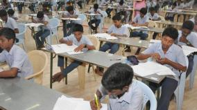 public-exams-for-5th-and-8th