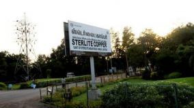 sterlite-case