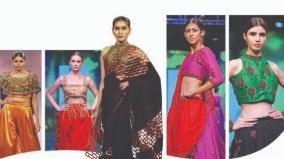 blouse-designing