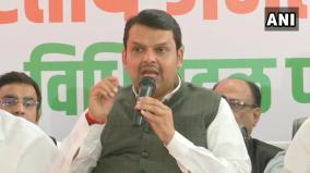 fadnavis-seeks-rahul-gandhi-s-apology-over-savarkar-remarks