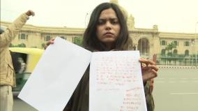 in-blood-written-letter-shooter-wants-centre-to-let-her-hang-nirbhaya-convicts