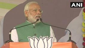 cong-raising-storm-over-citizenship-law-pm-modi-in-jharkhand
