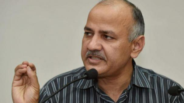 schools-in-south-east-delhi-to-stay-shut-on-monday