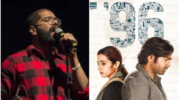 96-music-director-govind-vasantha-interview
