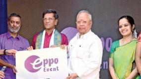 eppo-event