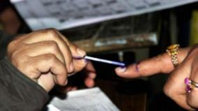 civic-polls-5-486-file-nomination-in-tutucorin
