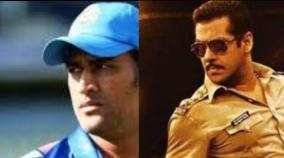 he-is-a-dabangg-player-salman-khan-on-ms-dhoni