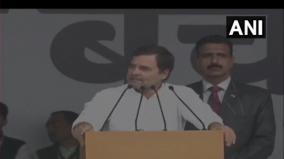 ec-seeks-explanation-from-rahul-gandhi-jharkhand-ec