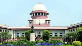 sc-to-hear-on-wednesday-pleas-of-cong-tripura-royal-scion-challenging-citizenship-act