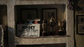 jersey-hindi-remake-shooting-started