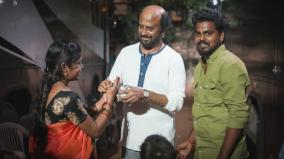rajinikanth-baby-shower-for-his-fans