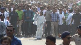 few-people-took-money-from-bjp-for-perpetrating-violence-outside-forces-involved-mamata