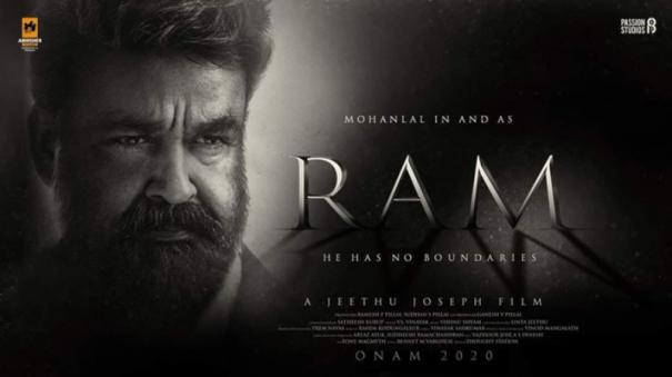 mohanlal-new-film-launched