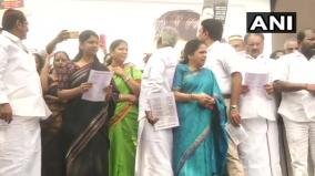 dmk-protestb-against-citizenship-act