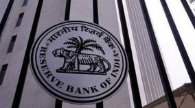 rbi-kept-out-muslim-long-term-visa-holders-from-property-buying-right