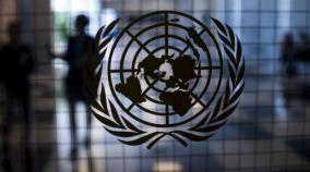 un-security-council-to-meet-today-on-kashmir-on-the-request-of-china