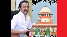 dmk-petition-in-supreme-court-against-citizenship-act-hearing-tomorrow