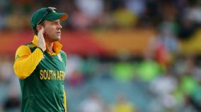 ab-de-villiers-in-talks-to-play-t20-world-cup