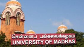 struggle-against-citizenship-law-madras-university-holidays-until-the-23rd-december