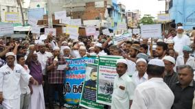 1000-arrested-for-protesting-against-cab-in-sankarankoil