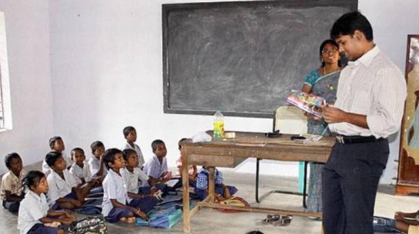 adidravidar-school