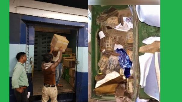 grenades-in-railway-station-parcels-confusion-caused-by-changing-address