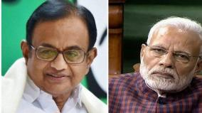 what-is-the-meaning-of-such-challenges-chidambaram-hits-back-at-pm-on-citizenship-issue