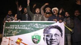 former-pakistan-military-officers-react-to-special-court-ruling-in-musharraf-high-treason-case