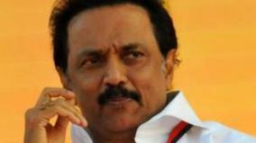 mk-stalin-urges-to-take-pledge-to-save-minority-communities