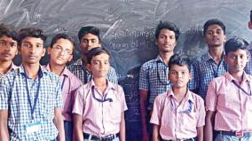 chidambaram-school-students